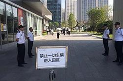 学校消防逃生演练