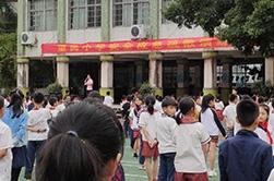学校安全应急疏散演练